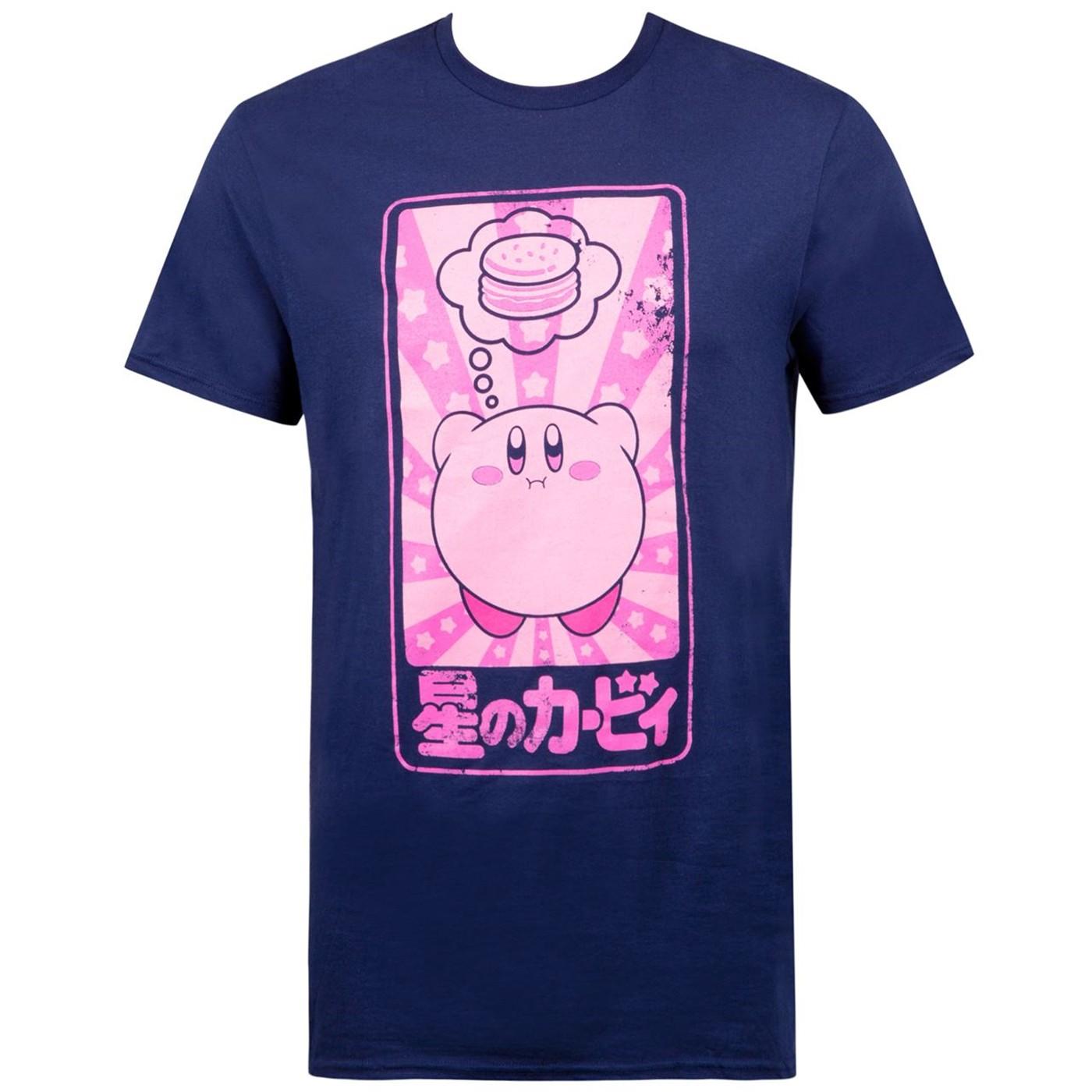 Kirby Kanji Nintendo Men's T-Shirt
