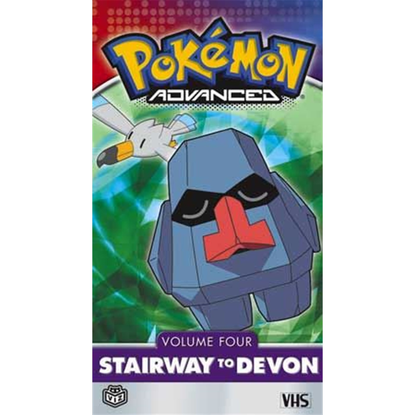 POKEMON ADVANCED (VHS), VOLUME 4