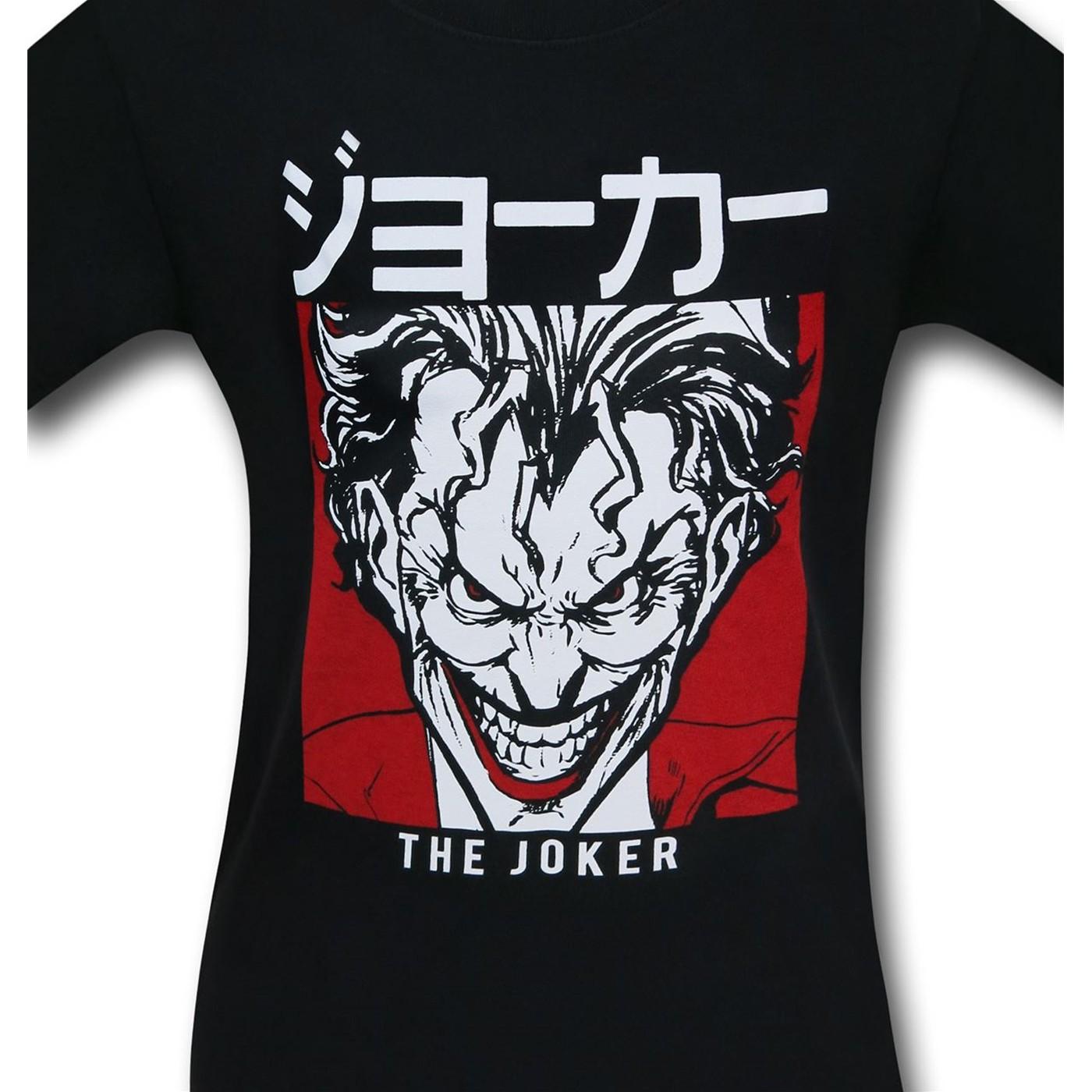 Joker Japanese Men's T-Shirt