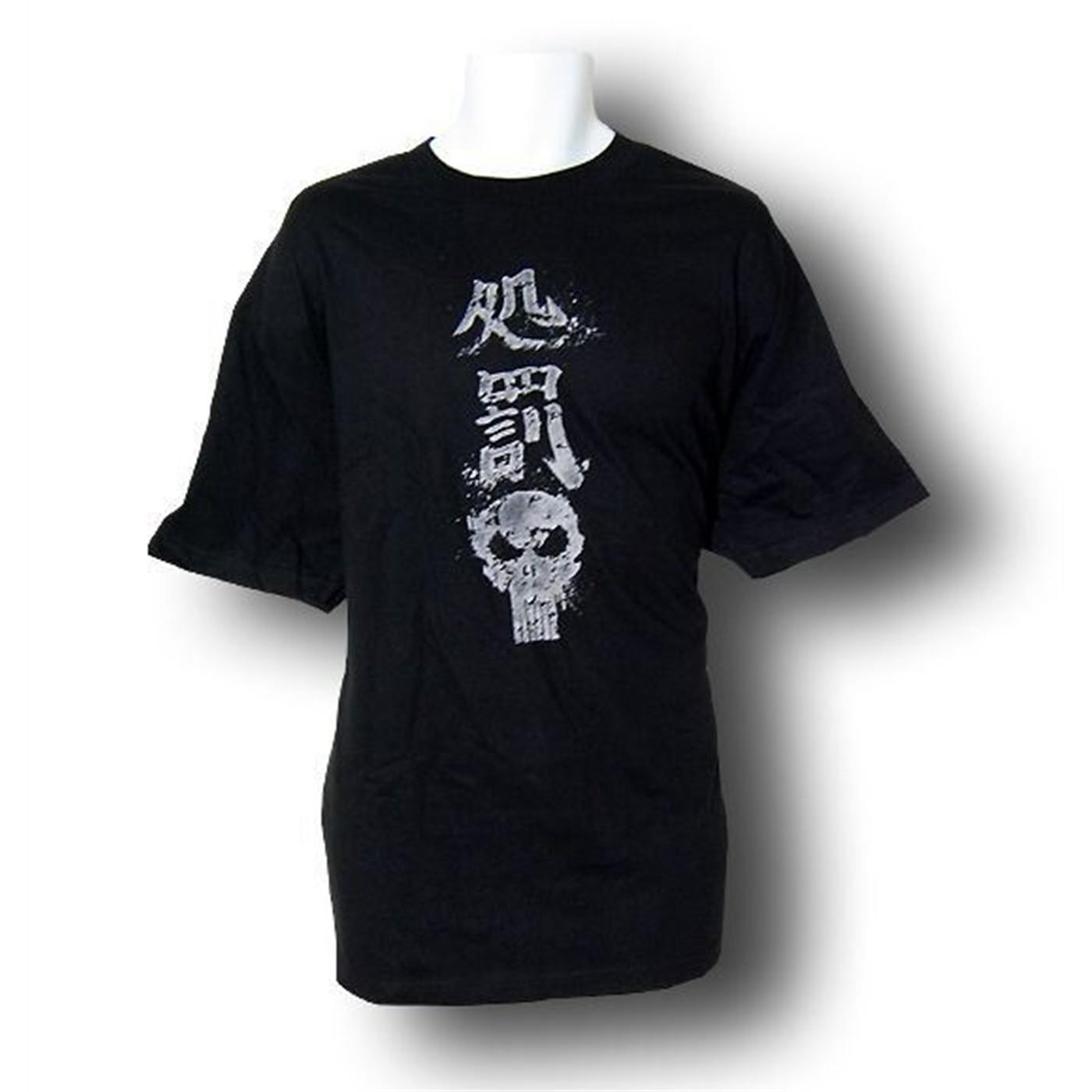 Punisher Kanji and Skull T-Shirt