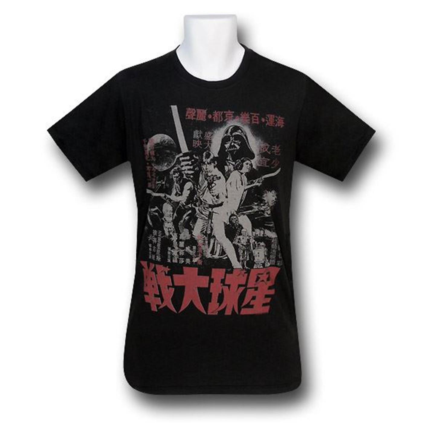 Star Wars Black Wash Japanese Promo Poster T-Shirt