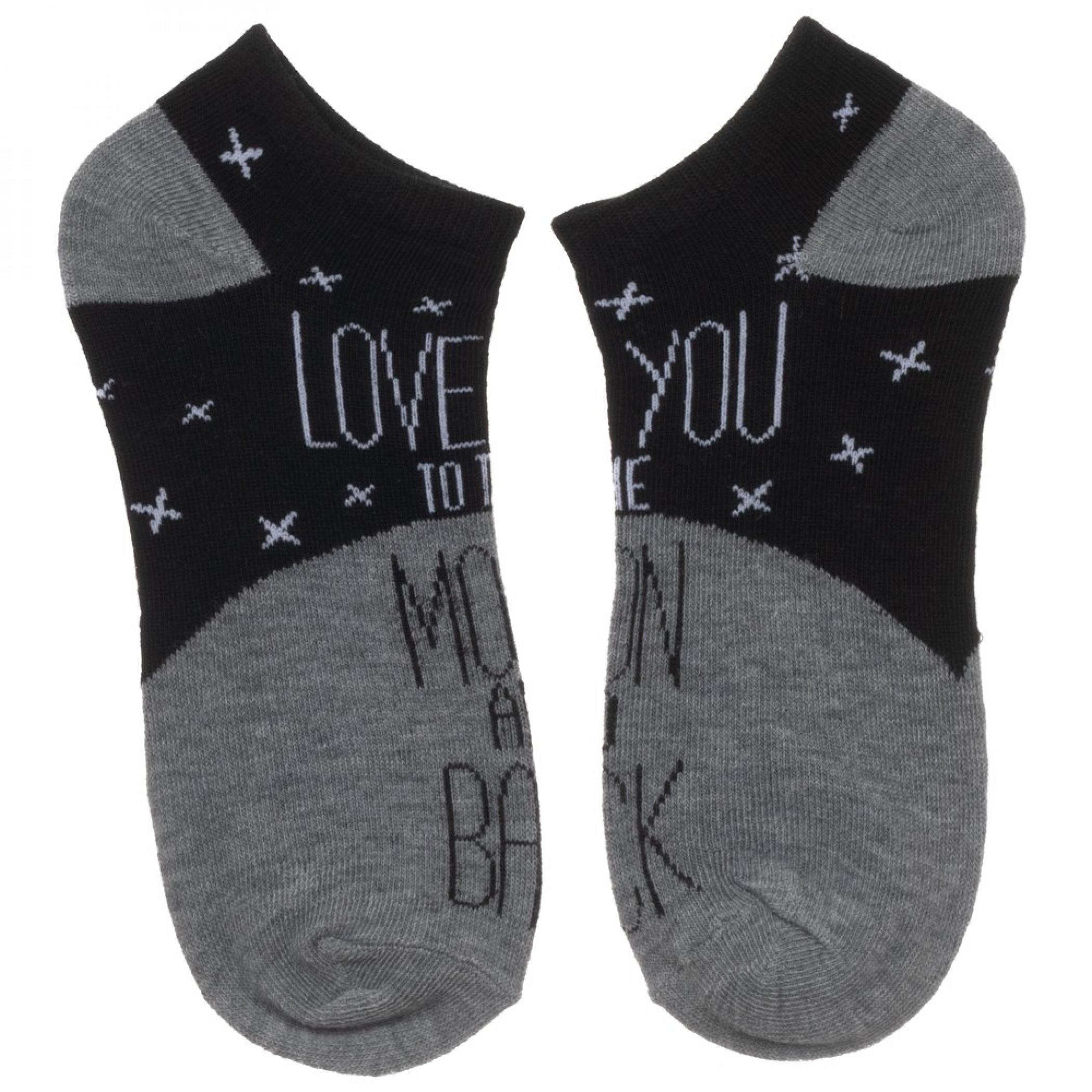 NASA 5-Pair Pack Junior Ankle Socks