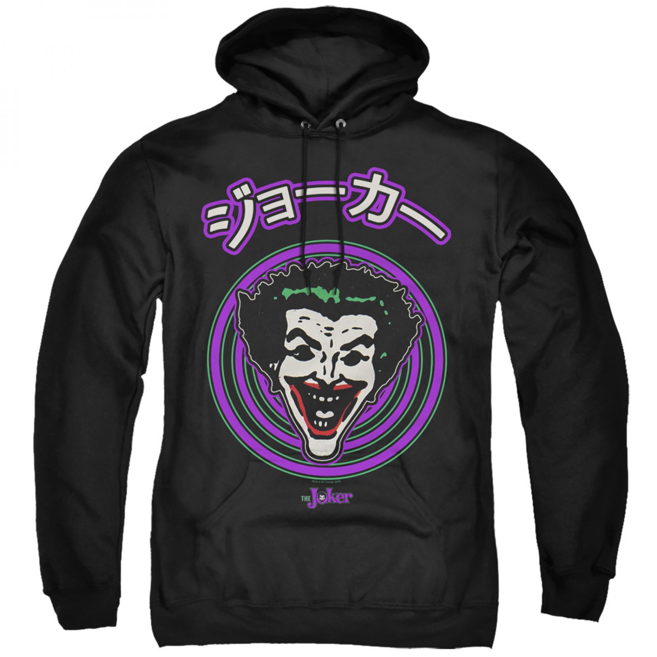 The Joker Kanji Black Hoodie