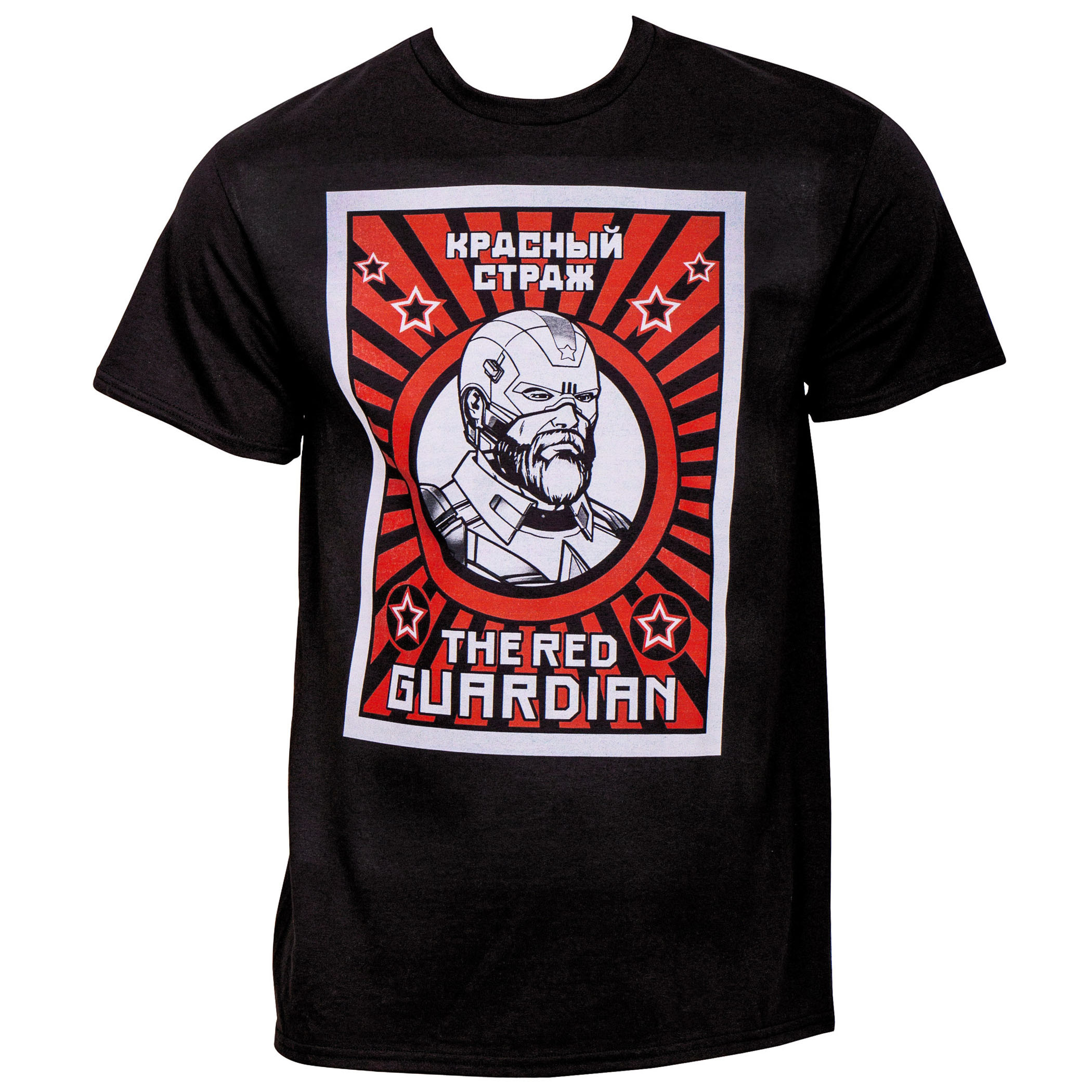 The Red Guardian Vintage Poster Black Widow Movie T-Shirt