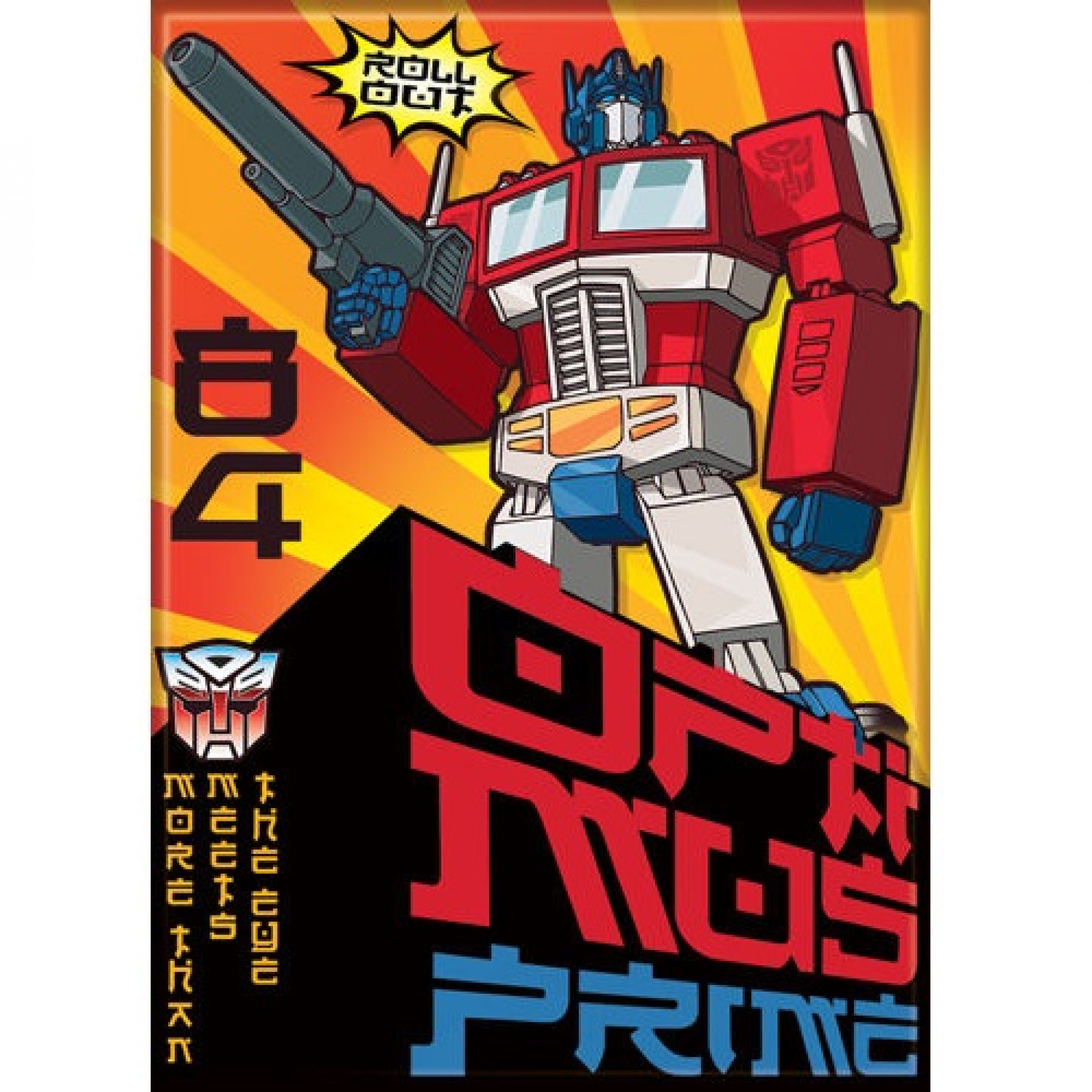 The Transformers Autobots Roll Out Optimus Prime Magnet