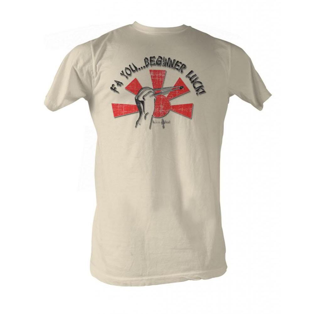 Karate Kid Beginners Luck T-Shirt
