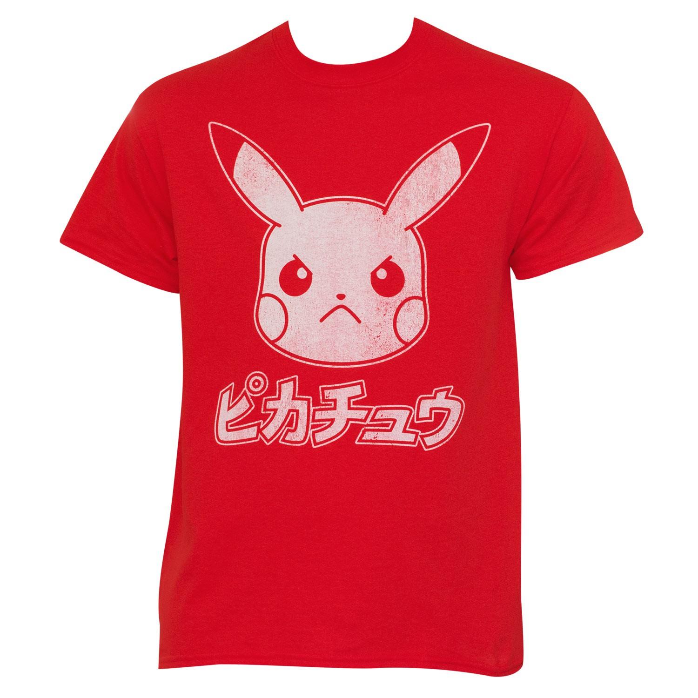 Pokemon Japanese Pikachu Tee Shirt