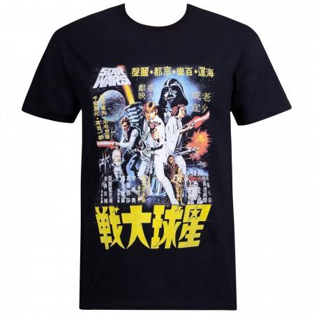 Star Wars Kanji Poster Men's T-Shirt