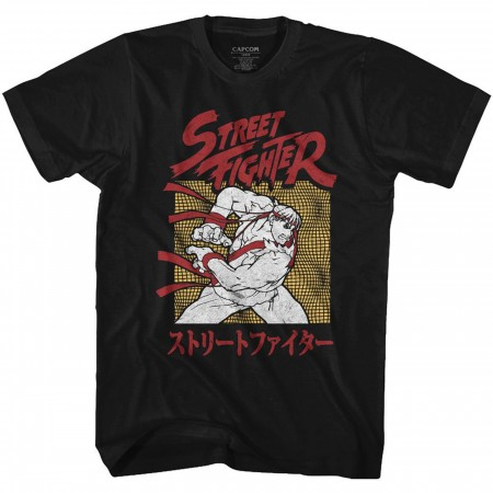 Street Fighter Ryu Hadouken T-Shirt