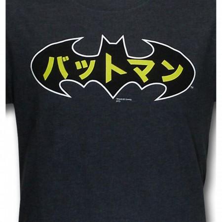 Batman Japanese Symbol T-Shirt