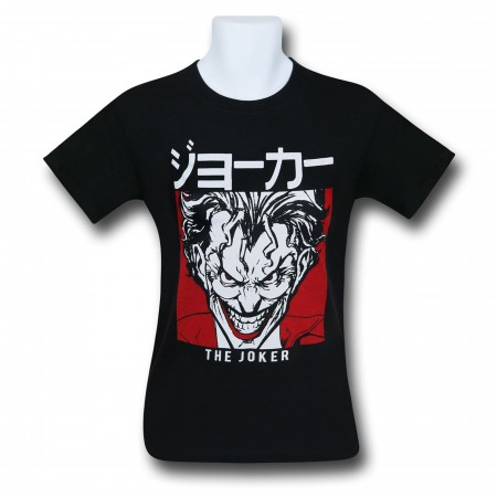 Joker Japanese Men's T-Shirt