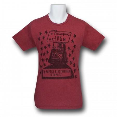 Darth Vader Greek Empire Junk Food T-Shirt