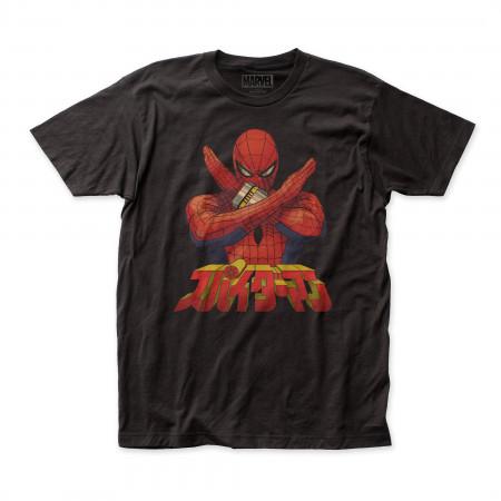 Japanese Spider-Man T-Shirt