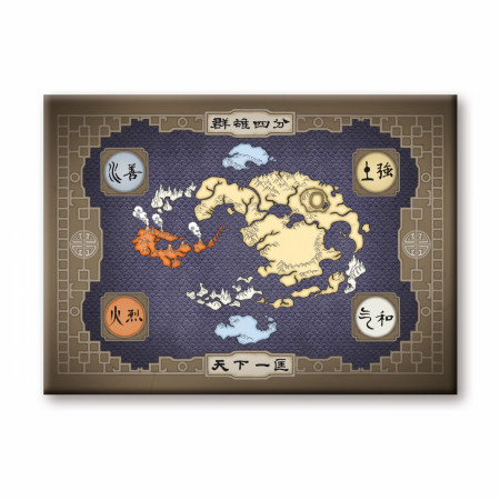 Avatar: The Last Airbender Four Elements Map Magnet