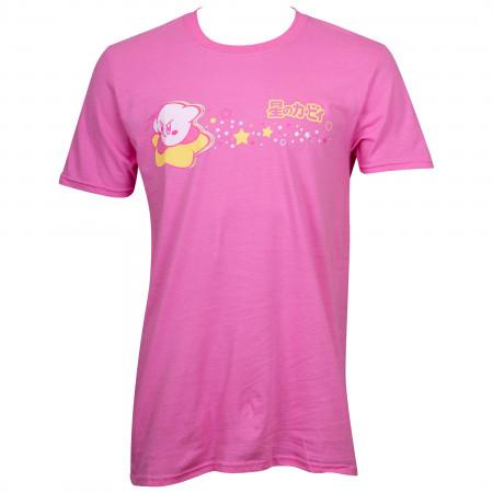 Kirby Star Ride Men's Pink T-Shirt