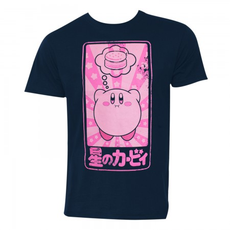 Nintendo Kirby Hamburger Japanese Men's Blue T-Shirt