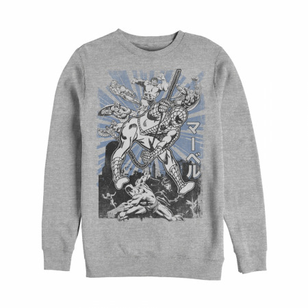 Marvel Spider-Man Kanji Scene Athletic Heather Grey Sweatshirt