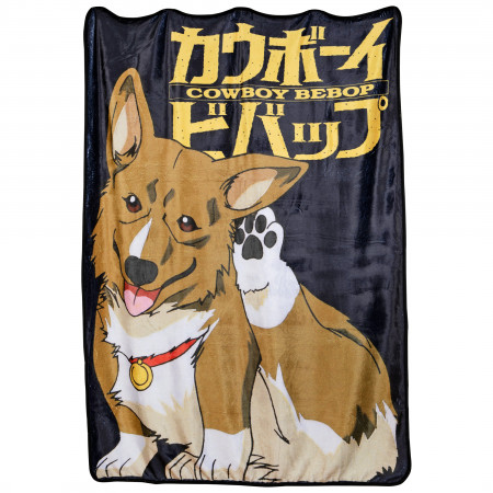Cowboy Bebop Fleece Throw Blanket