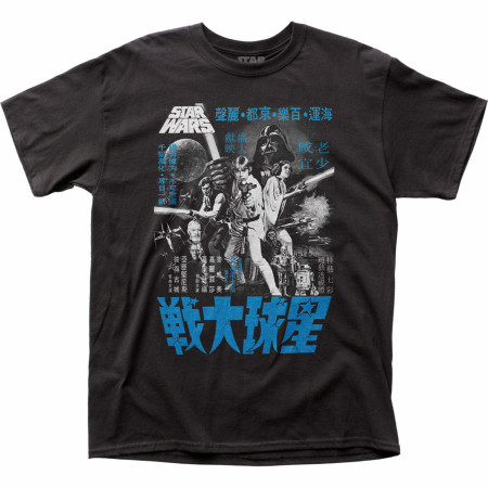 Star Wars A New Hope Japanese Monochromatic Movie Poster T-Shirt