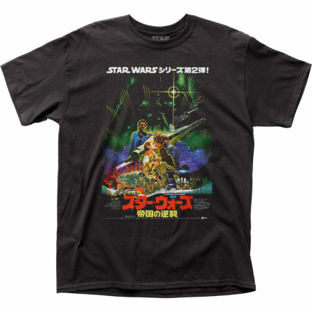 Star Wars Japanese Empire Strikes Back Movie Poster T-Shirt
